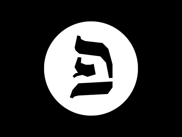 fontef logo colour